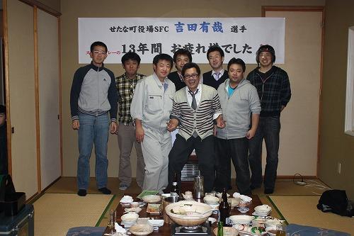 2012-11-20-有哉送別会-011