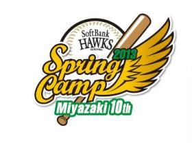 FB_softbank hawks_2013_hawks_camp_logo_l_size