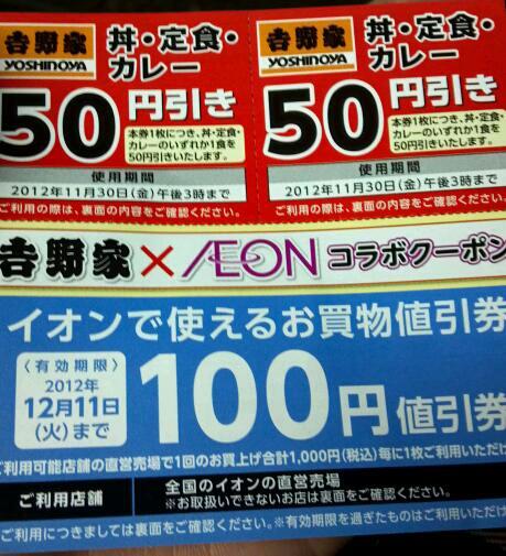 fc2blog_201211122134423c9.jpg