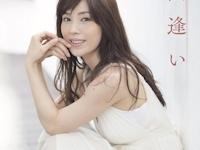 嘉門洋子 アダルト動画 「出逢い 嘉門洋子」 10/1 動画配信開始
