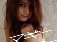 モデル 「マギー」 1st 写真集 「マギー マギー マギー」 11/18 リリース