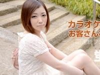蛍つかさ 無修正動画 「ムチャぶり! 蛍つかさ」 10/10 リリース