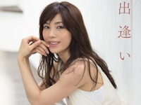 MUTEKI第42弾芸能人 嘉門洋子 MUTEKIデビューAV 「出逢い 嘉門洋子」 11/1 リリース