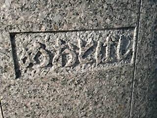 2012120102.jpg