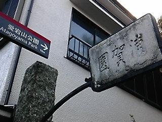 2012120401.jpg