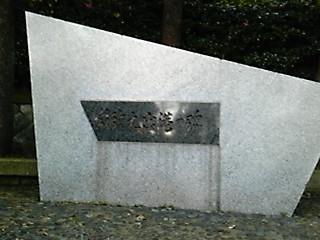 2012120402.jpg