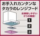 0252_takaraSO_00371.jpg
