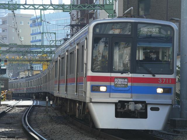 P1500840.jpg
