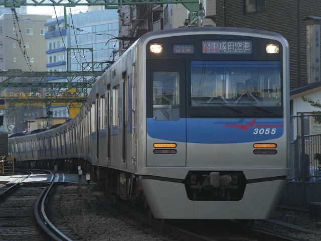 P1500848.jpg