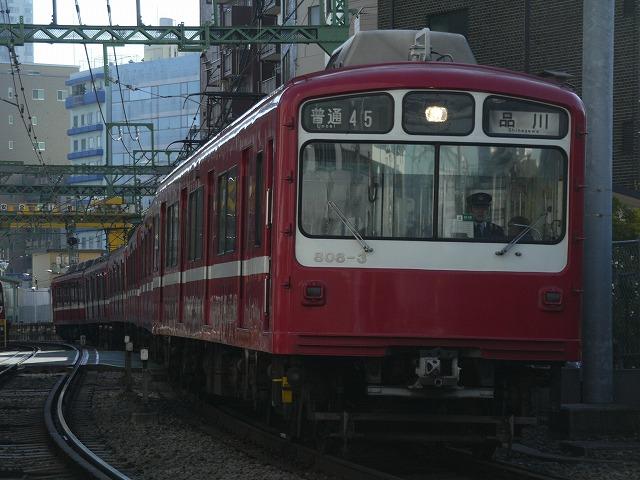 P1500852.jpg