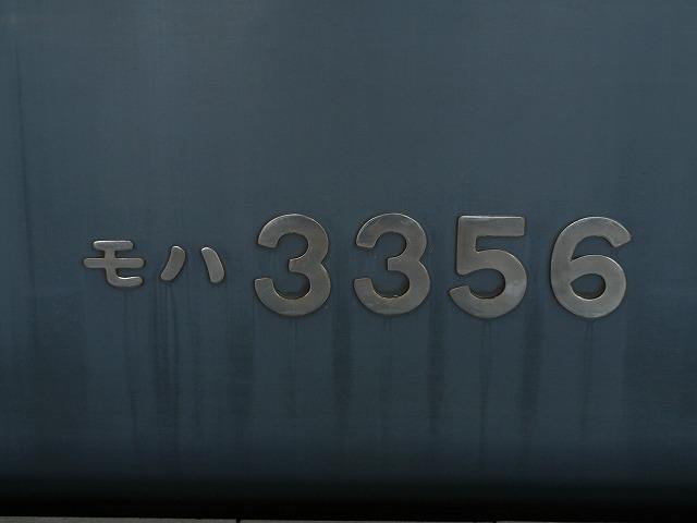 P1510388.jpg