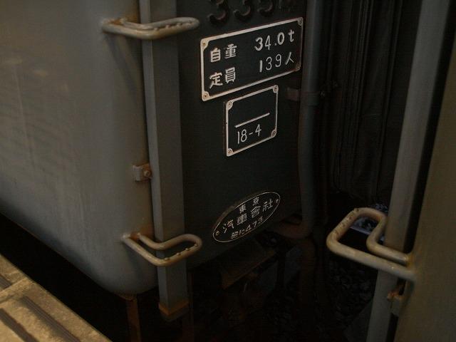 P1510452.jpg