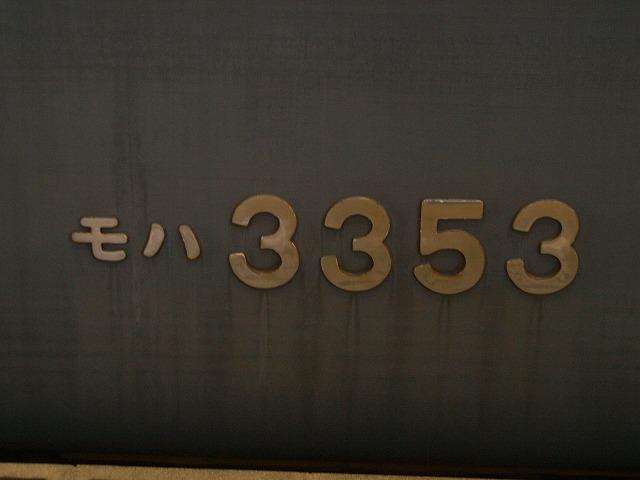 P1510453.jpg