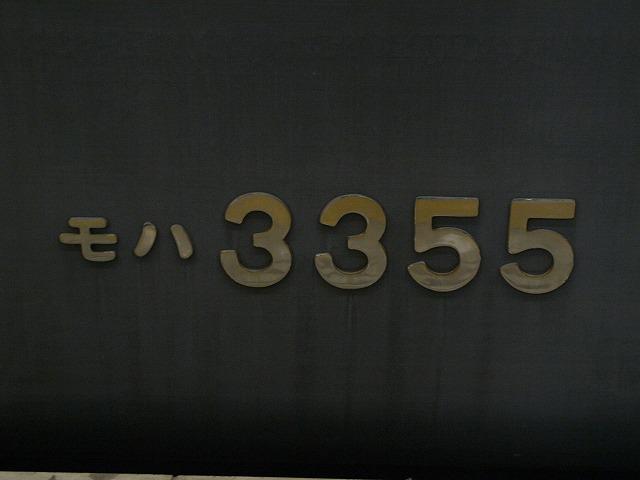 P1510457.jpg