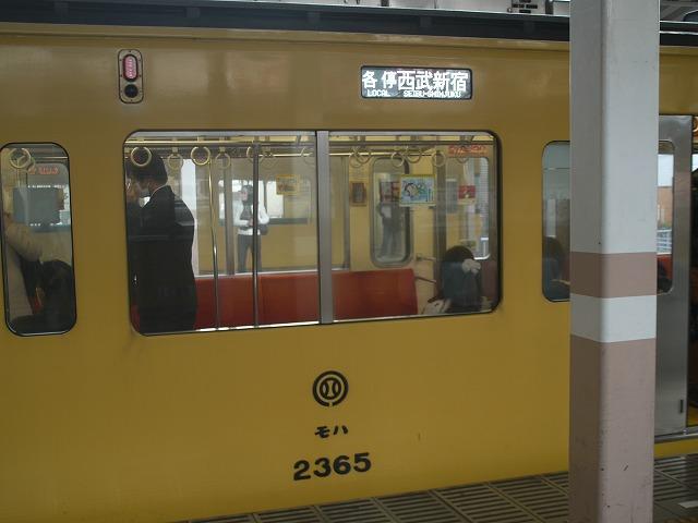 P1530065.jpg