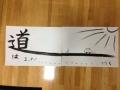 20130125-5 kuro
