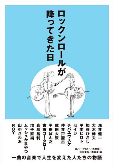 20120406_rocknroll_v_convert_20120421122944.jpg