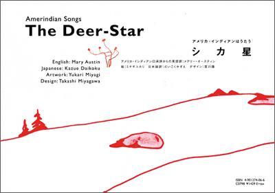 deer_cover2_convert_20121006170422.jpg