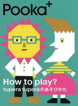 tupera-thumb-380x511-1731_convert_20120928160144.jpg