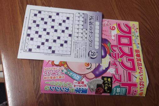 2013_0811_221519-DSCF3436.jpg