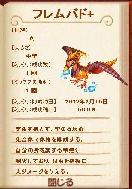 ぱたーん1