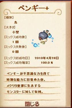 ぱたーん2