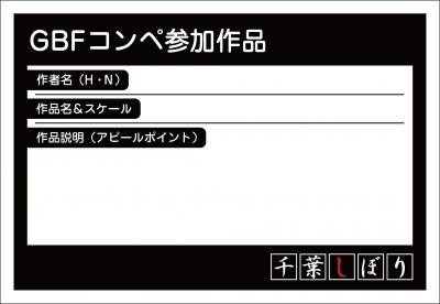sakuhin_card.jpg