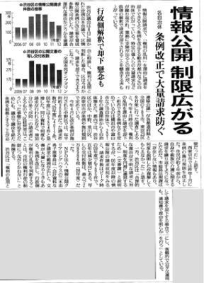 201310yomiuri1.jpg