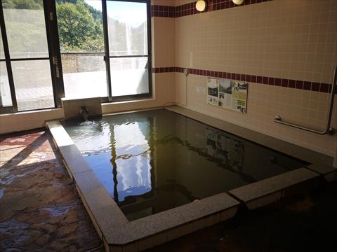 二本木温泉