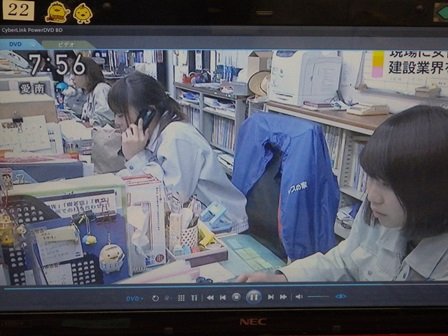 NHK放送 (1)