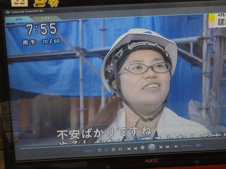 NHK放送 (5)