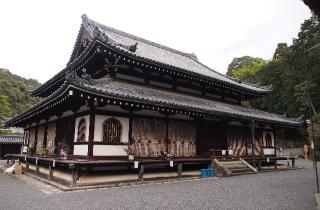 泉涌寺-舎利殿