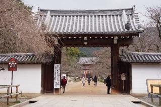 醍醐寺-総門
