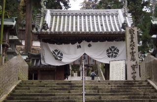 宝山寺-山門