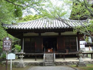 根来寺-daisido1