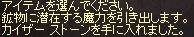 LinC0689.jpg