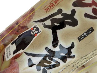 くまモン印の渋皮煮