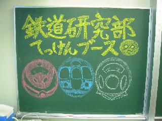 009_20121020213739.jpg