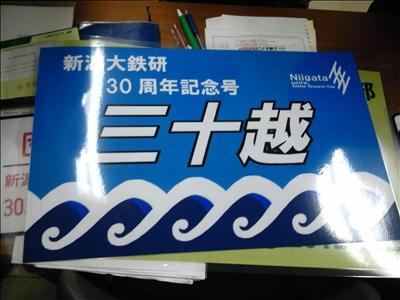 DVC00240.jpg