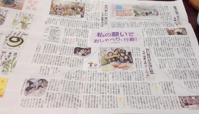 2013新年号なつめ