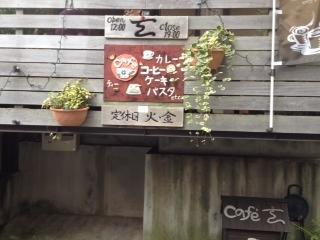 zencafe2.jpg