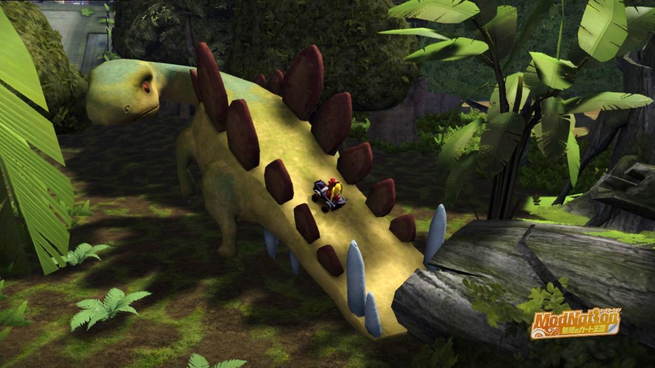 原始パックのステゴサウルススロープ