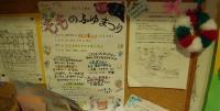 ももの祭り_convert_20121230131028