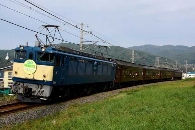 20121014_9543.jpg