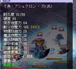 equipment3.jpg