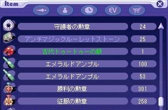 item2.jpg