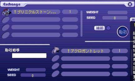 torihiki5.jpg