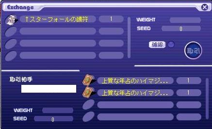 torihiki7.jpg
