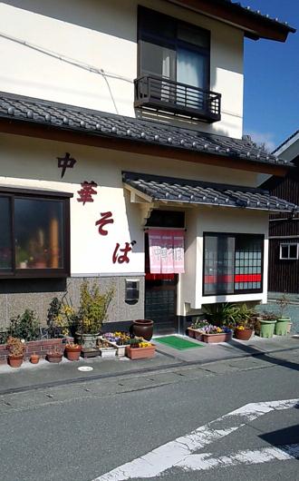 kataoka201302130.jpg