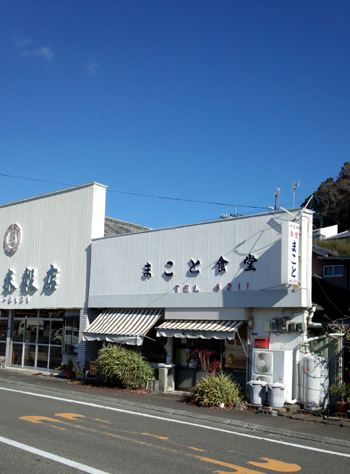 makoto201301100.jpg
